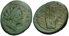 Ancient Coins - Sicily. Lilybaion Æ24 / Apollo and Lyre