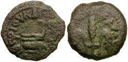 Ancient Coins - Judaea. Roman Procurators. Pontius Pilate Æ Prutah