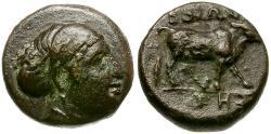 Ancient Coins - Aeolis. Boione Æ10 / Bull
