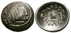 Ancient Coins - Himyarite Kings of Arabia, Raidan AR Half-denarius