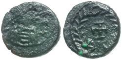 Ancient Coins - Vandals. Hilderic (AD 523-530) Æ Nummus / Cross