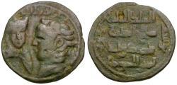 World Coins - Islamic. Turkoman Dynasties. Artuqids of Mardin. Husam al-Din Yuluq Arslan Æ Dirham