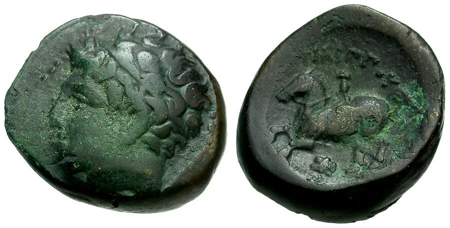 Ancient Coins - Kings of Macedon.  Philip II. Father of Alexander the Great Æ18 / Lion's Head Symbol