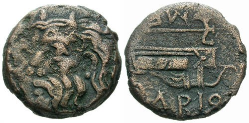 Ancient Coins - aVF/aVF Olbia Sarmatia AE21 / River god and Battle Axe