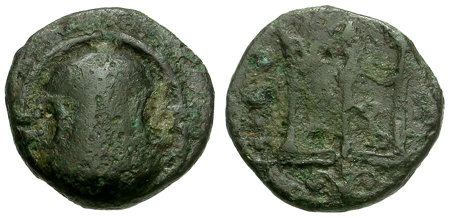 Ancient Coins - Boeotia.  Thebes Æ13 / Shield and Trident
