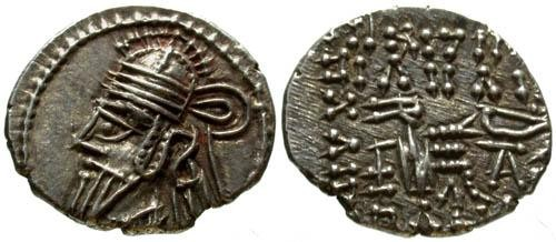 Ancient Coins - EF Parthian Drachm of Osroes II