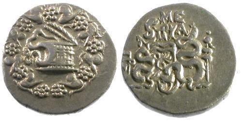 Ancient Coins - VF/VF Lydia Pergamum Cistaphoric AR Tetradrachm