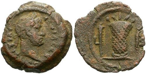 Ancient Coins - F+/F+ Hadrian AE Obol Alexandria / Modius Between Two Torches