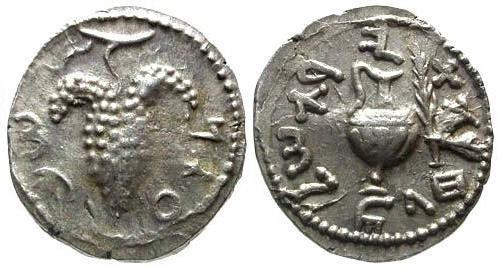 Ancient Coins - gVF/VF Bar Kochba Revolt Year 3 AR Zuzim / Amphora and Grapes