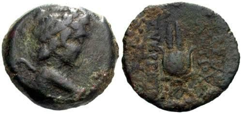 Ancient Coins - F/F AE19 of Antiochus VII