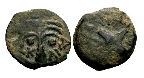 Ancient Coins - F/F+ Bronze Prutah of Antonius Felix under Claudius