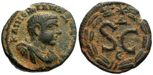 Ancient Coins - VF/VF Diadumenian Provincial Bronze / SC