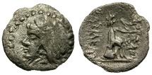 Kings of Parthia. Phriapatius to Mithradates I AR Obol / Archer