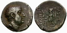 Ancient Coins - Kings of Cappadocia. Ariobarzanes I Philoromaios AR Drachm / Athena