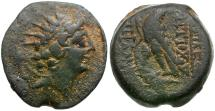 Ancient Coins - Seleukid Kings. Antiochos VIII Æ19 / Eagle