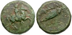 Ancient Coins - Troas. Dardanos. Imitative Æ14 / Rooster