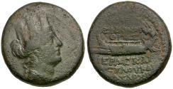 Ancient Coins - Phoenicia. Sidon Pseudo-autonomous Æ22 / Galley