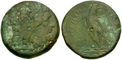 Ancient Coins - Ptolemaic Kings of Egypt.  Ptolemy IV Philopator Æ 37mm Pentobol