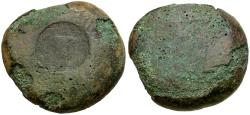 Ancient Coins - Kings of Thrace. Odrysian. Kotys I (383-359 BC) Æ 23 / Cup in Circular Incuse