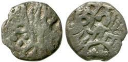 Ancient Coins - India. Rashtrakutas of Budaon. Amrita Pala (1175-1195) Billon Jital