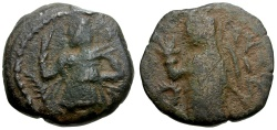 Ancient Coins - Arabia. Nabatean Kings. Aretas IV and Shaqilat Æ14
