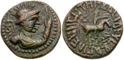 Ancient Coins - Kushan Kings of India. Soter Megas (AD 80-90) Æ Tetradrachm / King on Horseback