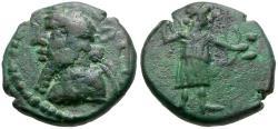 Ancient Coins - Kingdom of Elymais. Prince A Æ Drachm / Artemis