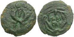 Ancient Coins - Judaea. Roman Procurators. Valerius Gratus (AD 15-26) Æ Prutah / Double Coprnucopia