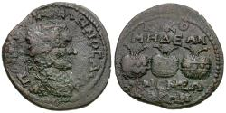 Ancient Coins - Gallienus (AD 253-268). Bithynia. Nicomedia Æ24 / Prize Urns