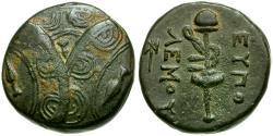 Ancient Coins - Caria. Mylasa. Eupolemos Æ15 / Overlapping Shields