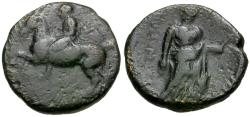 Ancient Coins - Thessaly. Pelinna Æ19 / Mantho