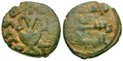 World Coins - Islamic. Umayyad Caliphate Æ Fals / Amphora
