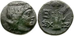 Ancient Coins - Argolis. Argos Æ17 / Fountain