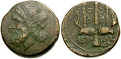Ancient Coins - Sicily. Syracuse. Hieron II Æ20 / Poseidon / Trident