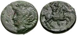 Ancient Coins - Thessaly. Pharsalos Æ15 / Horseman with Mace