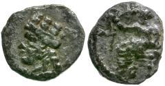 Ancient Coins - Cilicia. Nagidos AR Obol