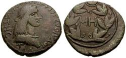Ancient Coins - Bosporian Kings, Sauromates I Æ27 / Wreath