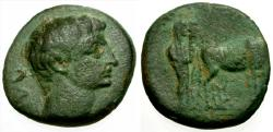 Ancient Coins - VF/aVF Augustus Macedonia Philippi Æ18 / Priests Ploughing