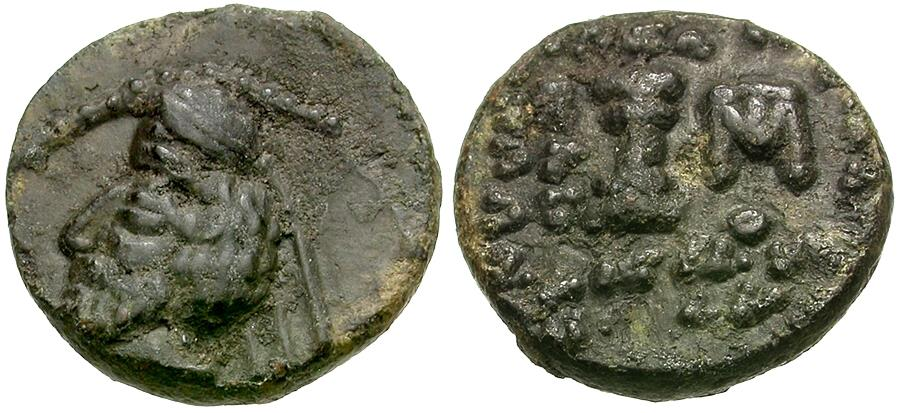 Ancient Coins - Kings of Parthia. Artabanos IV (AD 10-38) Æ Chalkous / Altar and Monogram