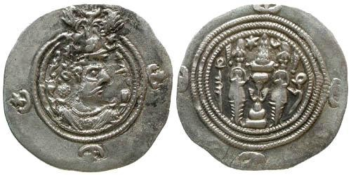 Ancient Coins - VF/VF Khusru II Sasanian AR Drachm