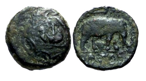 Ancient Coins - gF/gF+ Kings of Syria Antiochos I AE17 / Elephant and Shield