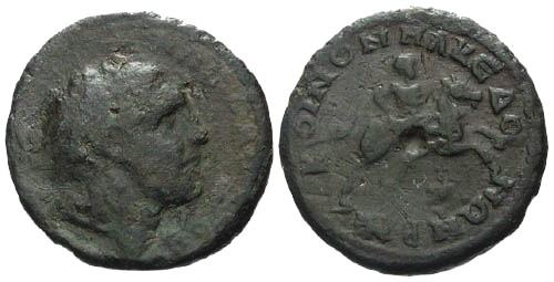 Ancient Coins - F/F Macedon under Roman Rule Koinon AE26 / Horseman