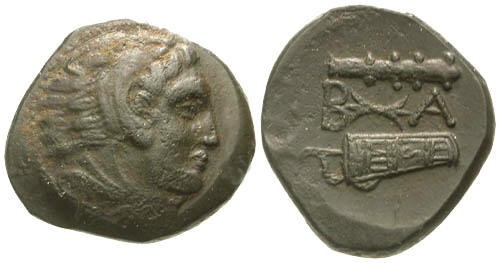 Ancient Coins - VF/EF Alexander the Great Bronze / Bow in Case and Club