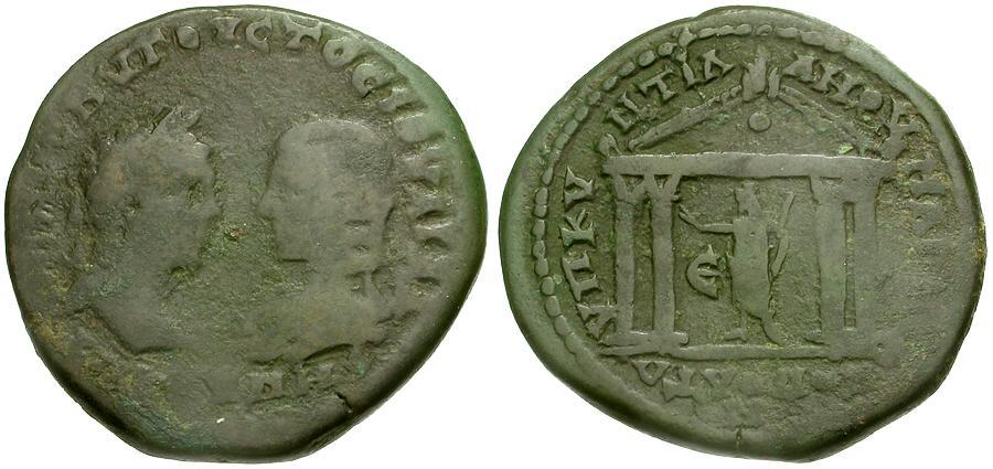 Ancient Coins - Caracalla and Julia Domna. Moesia. Markianopolis Æ27 / Serapis in Temple