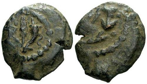 Ancient Coins - VF/VF Mattathias Antigonus Prutah / Double Cornucopia