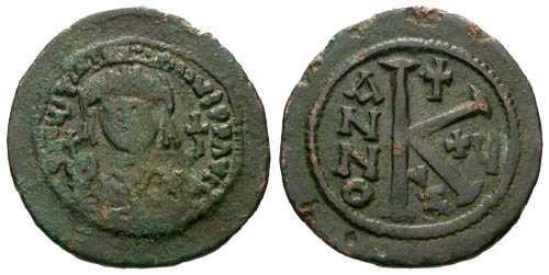 Ancient Coins - VF/VF Justinian Half Follis