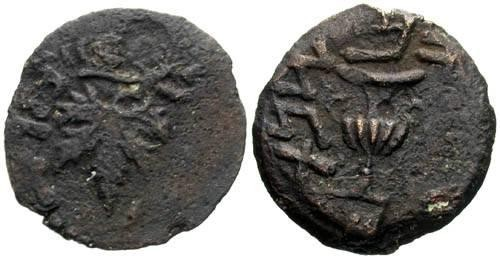 Ancient Coins - VF/aVF Jewish war AE Prutah Year 2