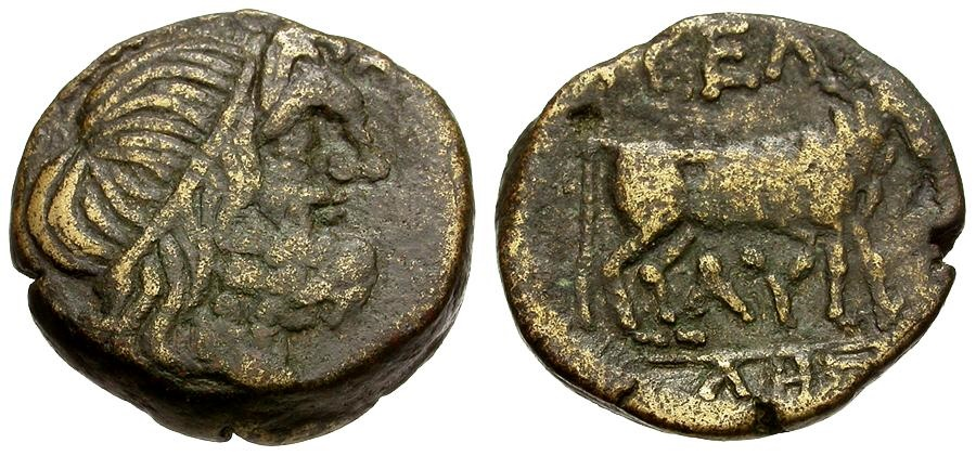 Ancient Coins - Macedonia.  Pella Æ17 / Poseidon / Cow