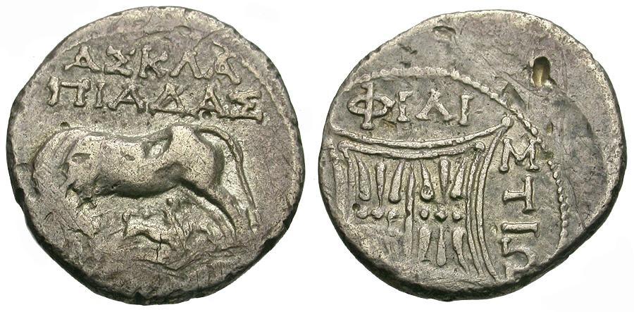Ancient Coins - Illyria.  Dyrrhachion AR Drachm / Cow and Calf