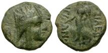 Kingdom of Armenia. Tigranes II Æ15 / Nike